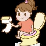 長期旅行のときにトイレトレーニングはどうする?夏休み旅行