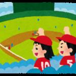 初!子連れ野球観戦