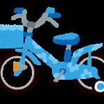 小学生はひとりで自転車に乗せてもいい?