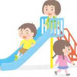 2歳児遊びの終わらせ方