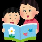 寝かしつけの時に読む子供の成長を促すことが出来る、おススメの本。