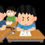 長男の漢字検定 10級合格までの道
